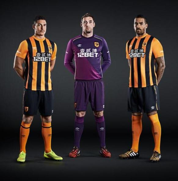 New-Hull-City-Home-Kit-14-15